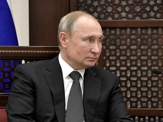 Путина предложили записать в Конституции как Верховного правителя - «Новости дня»