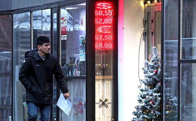 Рубль продержится до лета, а потом начнется лихорадка - «Экономика»