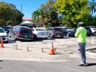 Самое мощное землетрясение года: на островах Кайман проваливается грунт, в Майами раскачивались высотки (ФОТО, ВИДЕО) - «В мире»