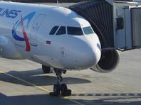 Самолет с 65 пассажирами вынужденно сел в аэропорту Екатеринбурга - «Россия»