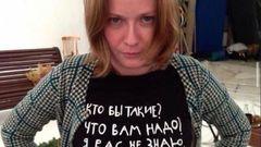 """Секс, наркотики, рок-н-ролл: новый министр культуры """"ни хрена не культурный человек"""" - «Новости дня»"""