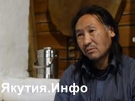 Шаману снова запретили покидать Якутск и оштрафовали его за порванную мечом куртку полицейского - «Религия»