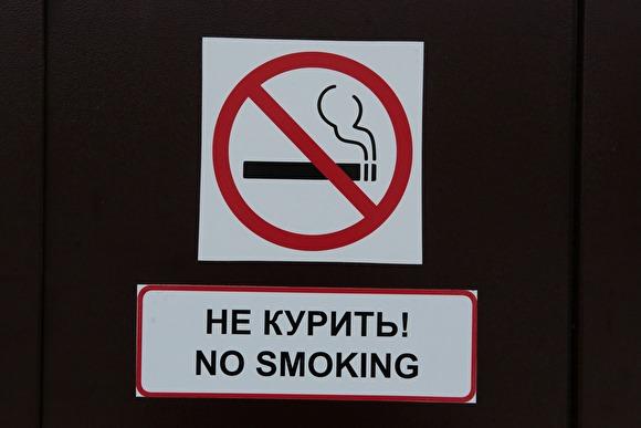 Сигареты могут подорожать на 25% в 2020 году из-за обязательной маркировки и роста акциз - «Новости дня»