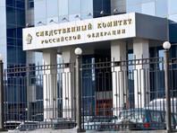 СК наконец признал: полицейские подбросили Голунову наркотики, которые сами же незаконно и купили - «Россия»