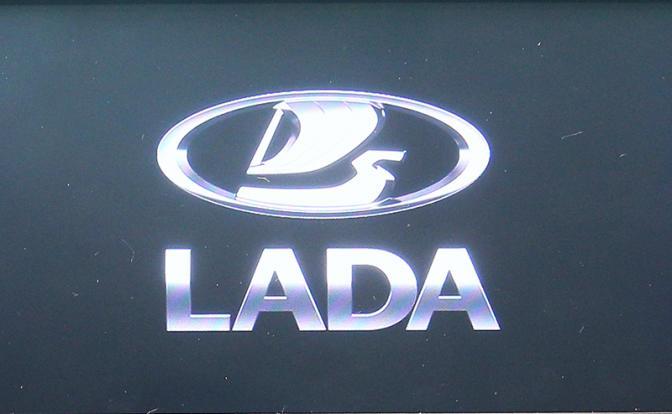 Сливки российского бренда LADA утекают в голландский офшор - «Авто»