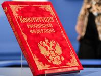 """СМИ: члены рабочей группы по поправкам в Конституцию предложили переименовать президента в """"Верховного правителя"""", в Кремле """"удивились"""" - «Россия»"""