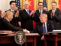 США и Китай подписали документы по первой фазе торговой сделки - «Экономика»