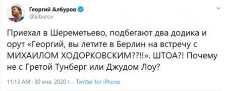 Стало известно, зачем соратник Навального отправился в Берлин - «Новости дня»