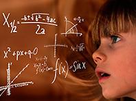 Страх математики - новая тема исследований специалистов - «Медицина»