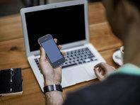 В ФАС подготовили правила обязательной предустановки отечественного софта на смартфоны и ПК - «Технологии»