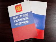 """В Конституции предложили закрепить статус России как """"державы-победительницы"""" и православие как основную религию - «Россия»"""