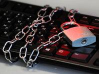 В правительстве одобрили законопроект о блокировке пользователей электронной почты - «Технологии»