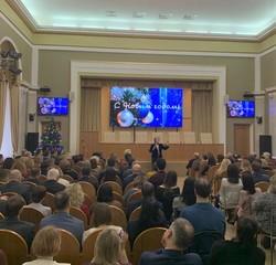 Вероника Скворцова вручила сотрудникам Минздрава России государственные и ведомственные награды - «Здравоохранение»