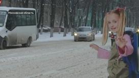 Вести. Дежурная часть Эфир от 24.01.2020 (17:30) - «Телеканал «Россия»