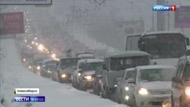 Вести в 20:00 - «Телеканал «Россия»
