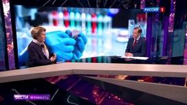 Вести в субботу Анна Попова – о новом коронавирусе - «Телеканал «Россия»