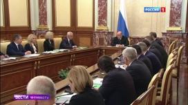 Вести в субботу Новое правительство: люди и планы - «Телеканал «Россия»
