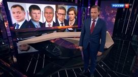 Вести в субботу - «Телеканал «Россия»