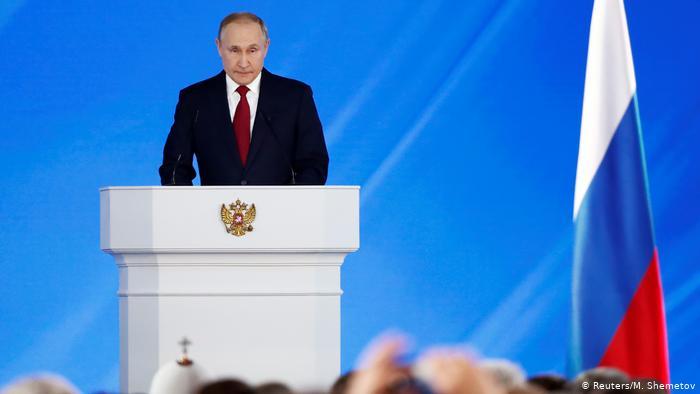 Западные эксперты о поправках Путина: Грубое нарушение Конституции РФ - «Новости дня»